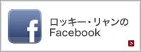 ���b�L�[�E��������Facebook